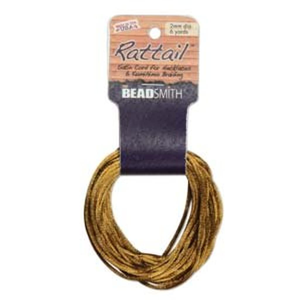 2mm Satin Rattail Braiding Cord Camel 6 Yards For Kumihimo and Craft