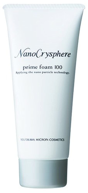 ホソカワミクロン化粧品 ナノクリスフェア プライムフォーム100<130g> 【洗顔フォーム】
