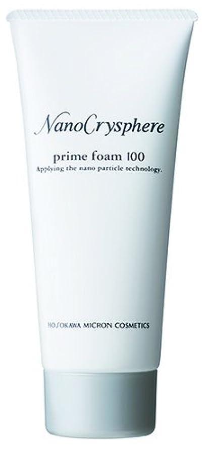 差別的ロードされた増加するホソカワミクロン化粧品 ナノクリスフェア プライムフォーム100<130g> 【洗顔フォーム】
