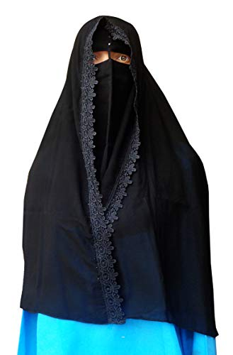 Islamic Muslim Niqab Niqabs Nikab Naqaab Burqa Womens Turban Khimar Hijab Hejab Burkas Veil Islam Face Cover Veil Clothing Muslim Abaya Prayer Overhead Full Cover Cap Shawl Moroccan Saudi Arabia