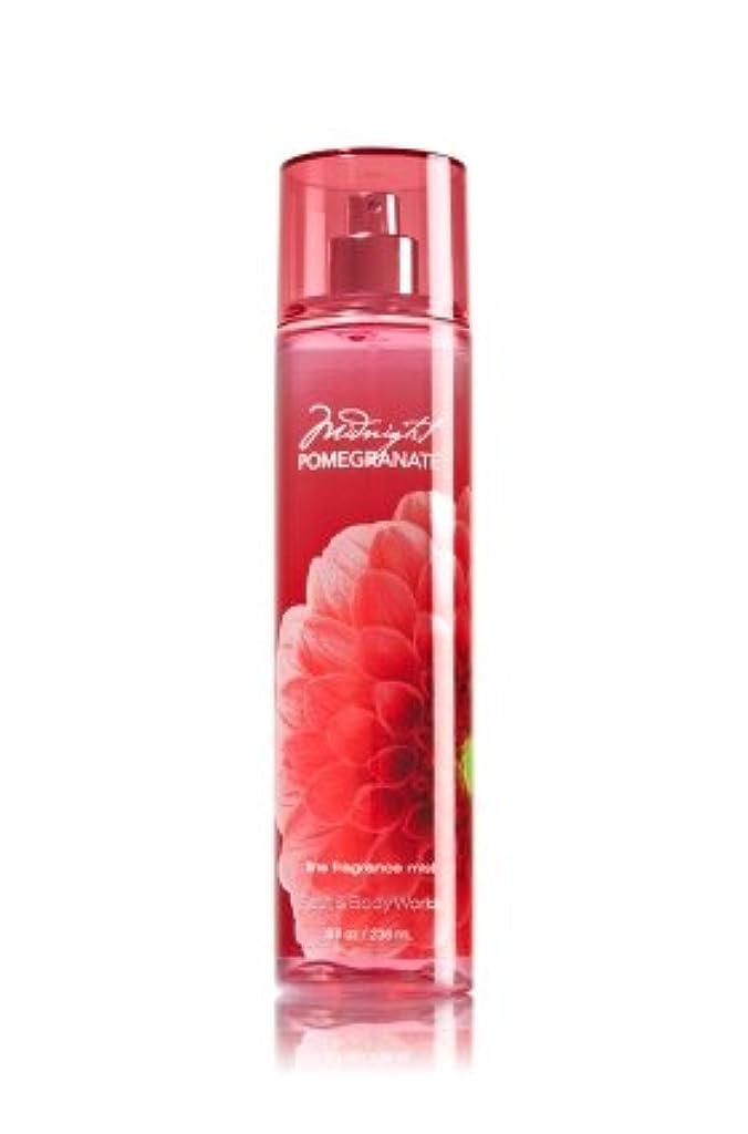 素人出席する前提【Bath&Body Works/バス&ボディワークス】 ファインフレグランスミスト ミッドナイトポメグラネート Fine Fragrance Mist Midnight Pomegranate 8oz (236ml) [並行輸入品]