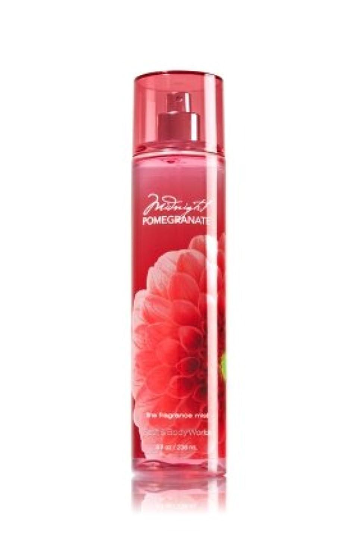 緯度ジョットディボンドン未払い【Bath&Body Works/バス&ボディワークス】 ファインフレグランスミスト ミッドナイトポメグラネート Fine Fragrance Mist Midnight Pomegranate 8oz (236ml) [並行輸入品]