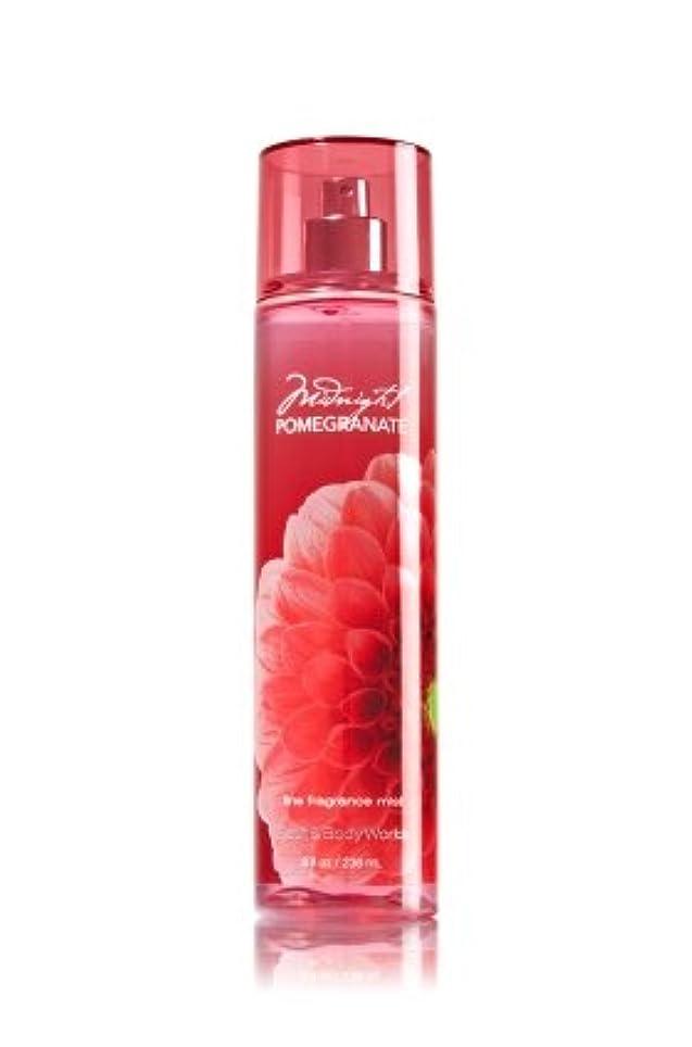 マオリ礼儀オーチャード【Bath&Body Works/バス&ボディワークス】 ファインフレグランスミスト ミッドナイトポメグラネート Fine Fragrance Mist Midnight Pomegranate 8oz (236ml) [並行輸入品]