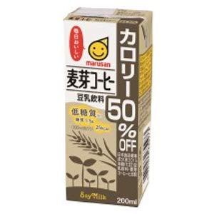 マルサンアイ 豆乳飲料 麦芽コーヒーカロリー50%オフ 200ml紙パック×24本 2ケース