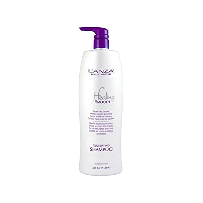 思い出させるいろいろ集団Lanza Healing Smooth Glossifying Shampoo (1000ml) - ランツァスムーズシャンプーを癒し(千ミリリットル) [並行輸入品]