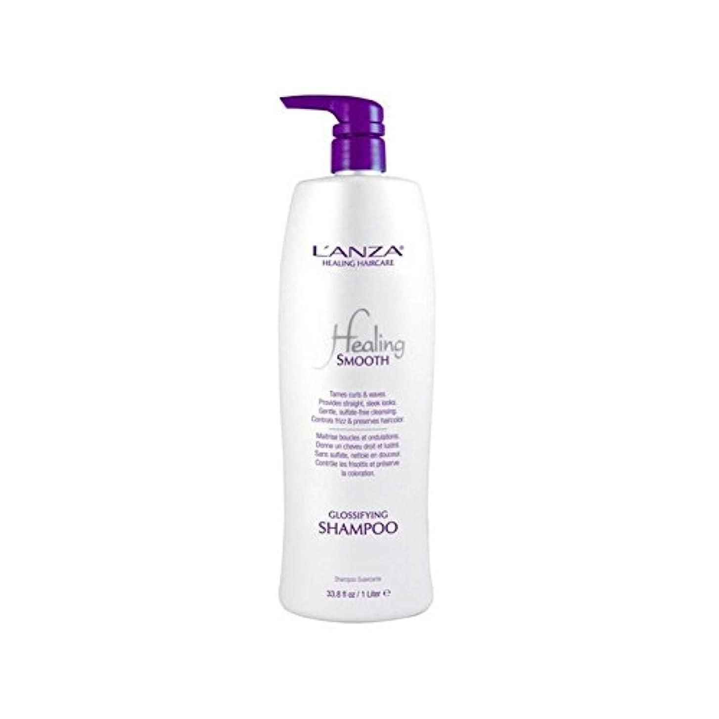入力ショットもっともらしいランツァスムーズシャンプーを癒し(千ミリリットル) x2 - Lanza Healing Smooth Glossifying Shampoo (1000ml) (Pack of 2) [並行輸入品]