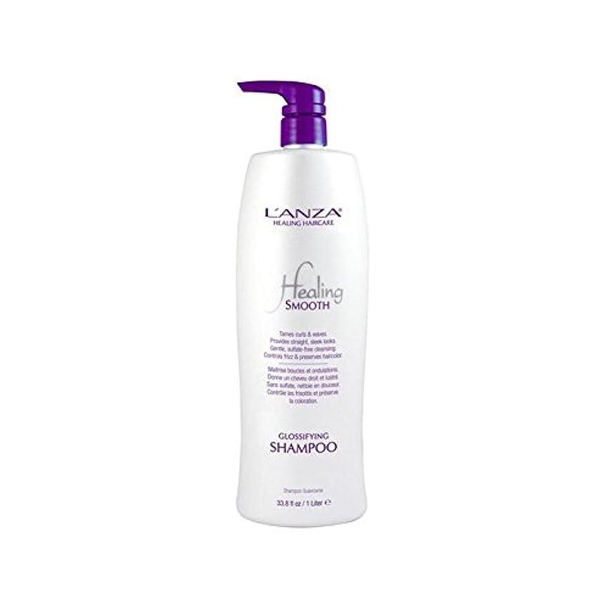 国民投票こどもセンター屈辱するLanza Healing Smooth Glossifying Shampoo (1000ml) - ランツァスムーズシャンプーを癒し(千ミリリットル) [並行輸入品]