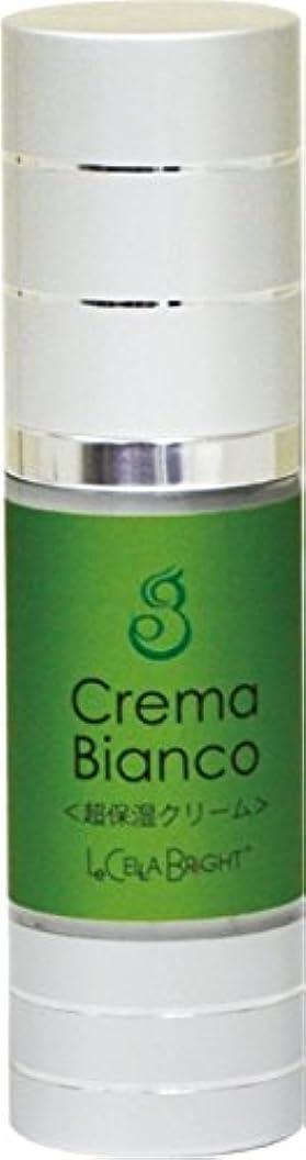 に関して衰える剥離ルセラブライト クレマビアンコ<超保湿クリーム>30g