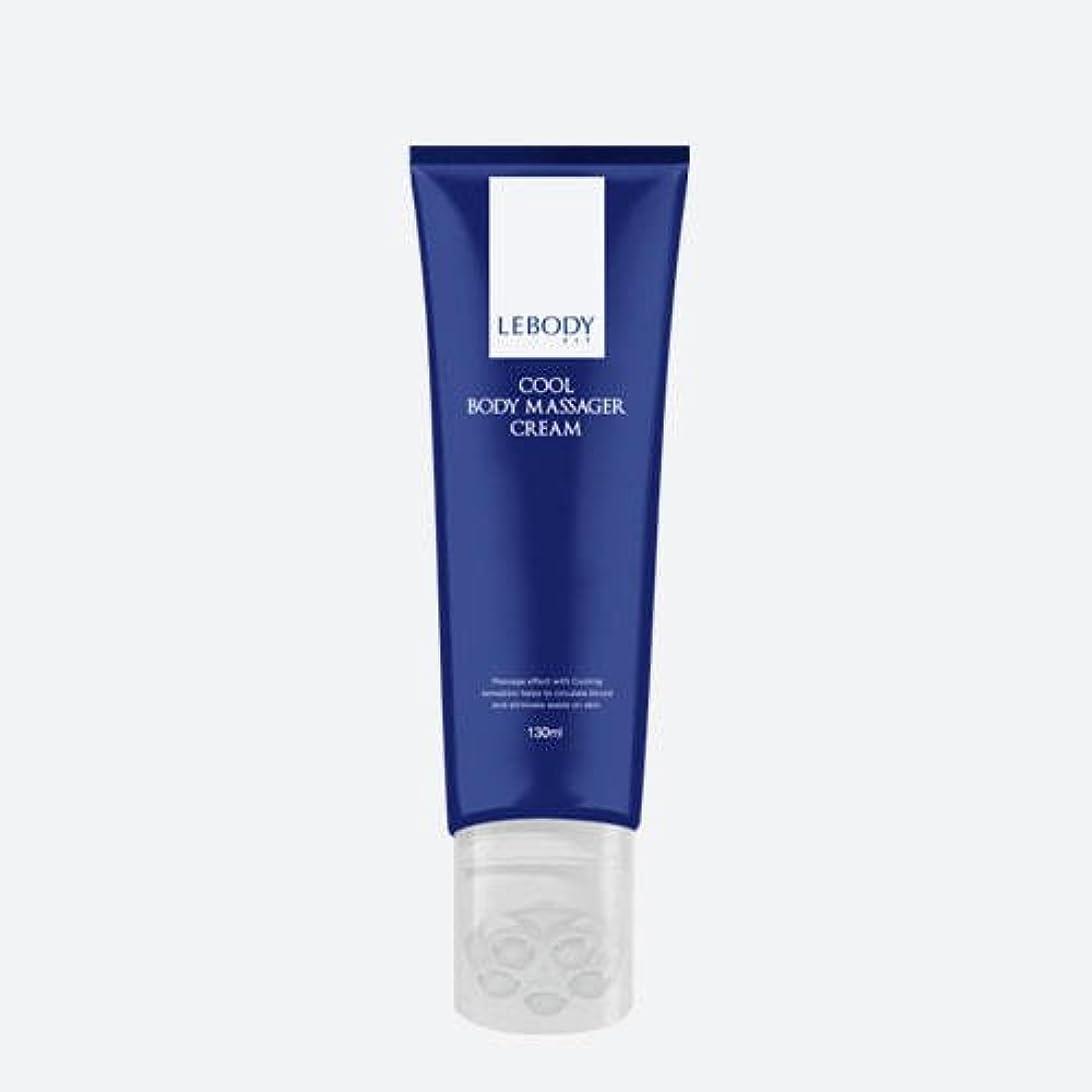 たるみキャスト小道[並行輸入品] LEBODYレボディフィットクールボディマッサージクリーム130ml / LEBODY Fit Cool Body Massager Cream 130ml