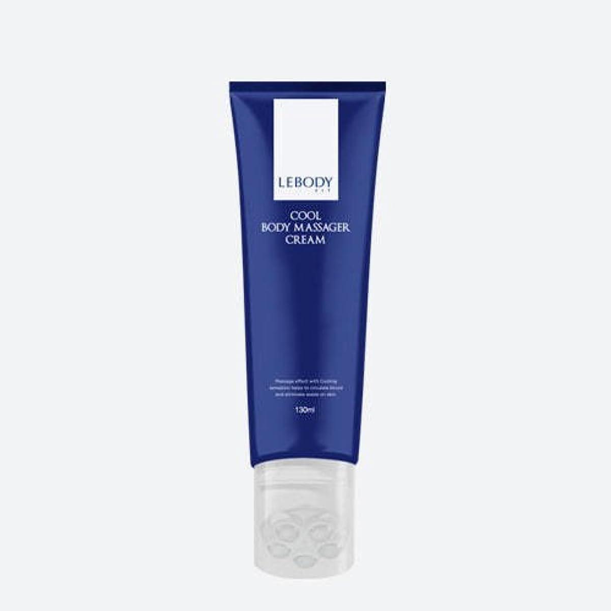 パトロン散文艶[並行輸入品] LEBODYレボディフィットクールボディマッサージクリーム130ml / LEBODY Fit Cool Body Massager Cream 130ml