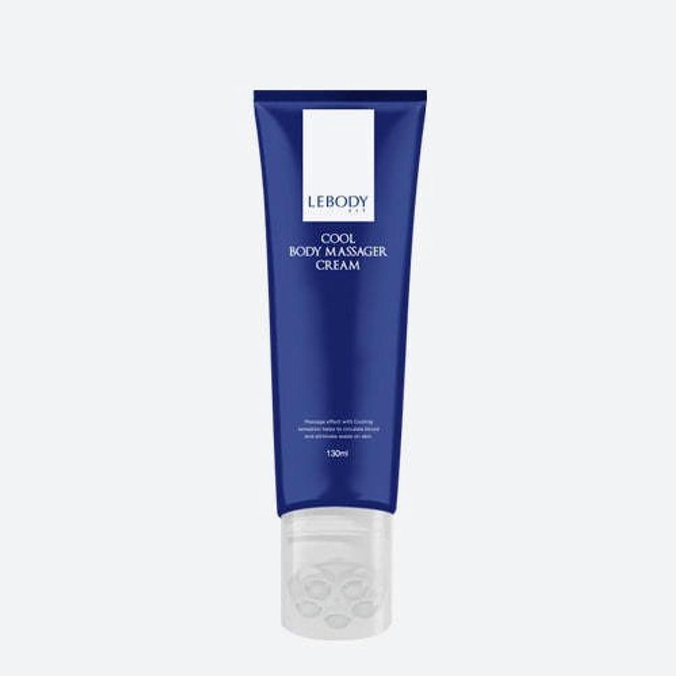 朝ごはん激怒眉をひそめる[並行輸入品] LEBODYレボディフィットクールボディマッサージクリーム130ml / LEBODY Fit Cool Body Massager Cream 130ml