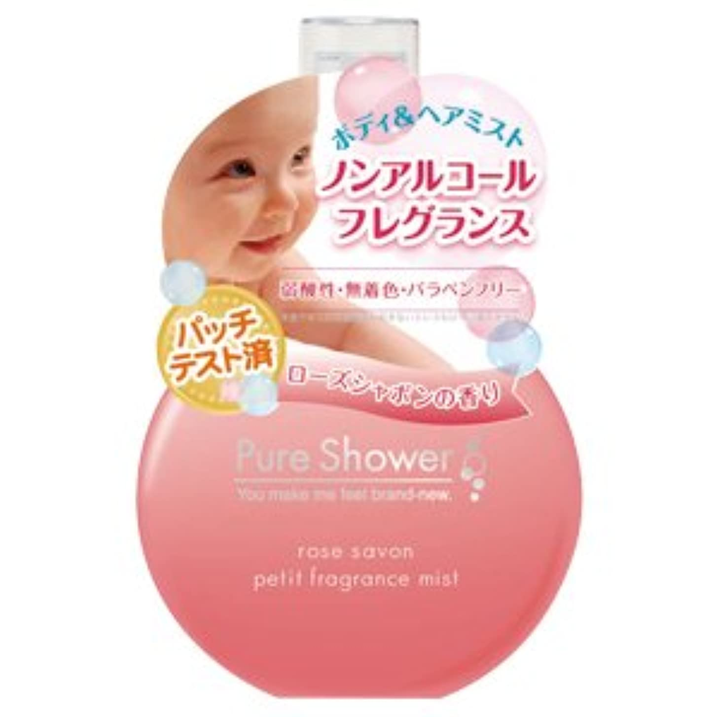 廃棄する圧縮する菊ピュアシャワー Pure Shower ノンアルコール フレグランスミスト ローズシャボン 50ml