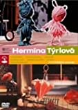 ヘルミーナ・ティールロヴァー『二つの毛糸玉』その他の短篇[DVD]