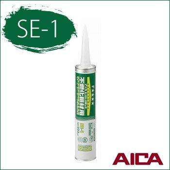 アイカセラール用 エコエコボンド SE-1 333ml 1本