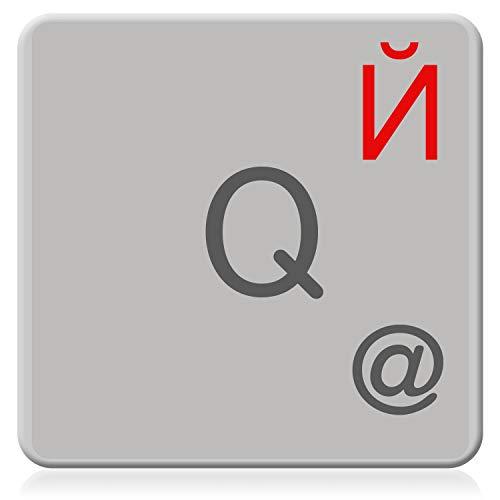 Preisvergleich Produktbild Keystickers® / Russische Aufkleber für PC / Laptop & Notebook Tastaturen 14x14mm,  transparent mit mattem Schutzlack,  Farbe ROT / / Russian Keyboard Stickers