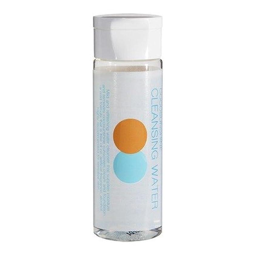 エイリアン効能あるリールSnipe ココサンシャイン クレンジングウォーター 化粧水ベースの日焼け止め用クレンジング 120ml
