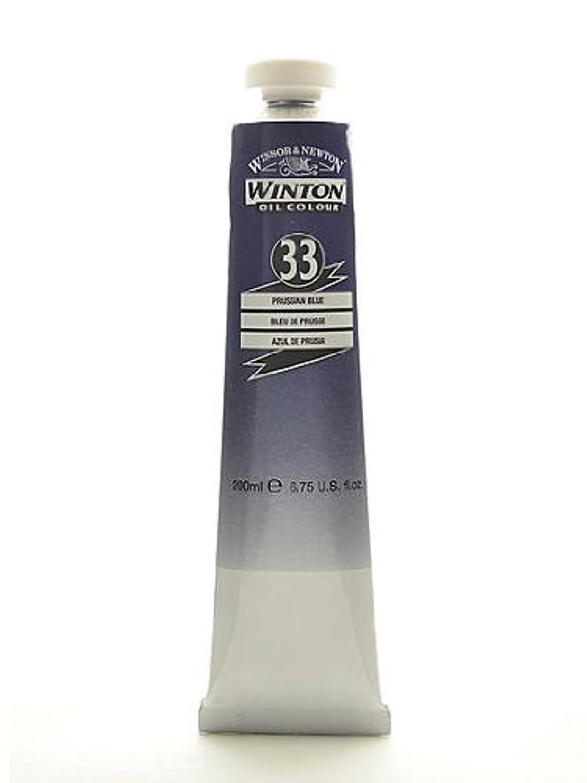 Winsor & Newton Winton Oil Colours 200 ml Prussian blue 33