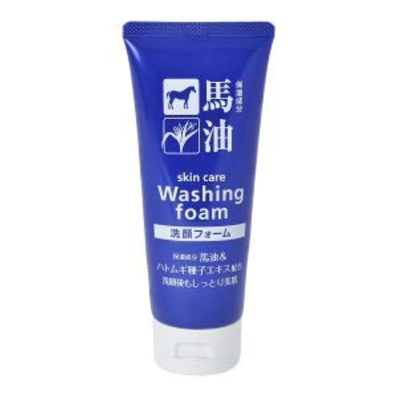 服野生可動馬油&ハトムギ 洗顔フォーム 130g