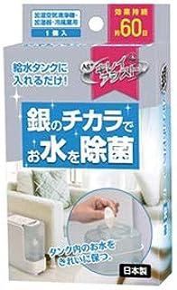 中京医薬品 銀の力でキレイアシスト タンククリーン 加湿空気清浄機・加湿器・冷風扇用 1個入