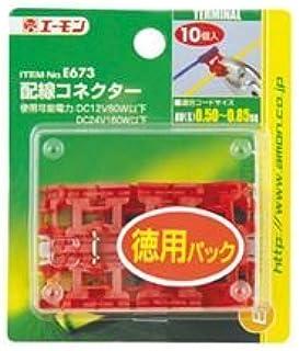 (まとめ) 配線コネクター E673 【×10セット】