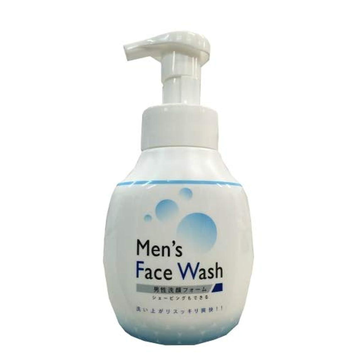 つまずくオレンジブラザーロケット石鹸 メンズ 洗顔フォーム 本体 250ML