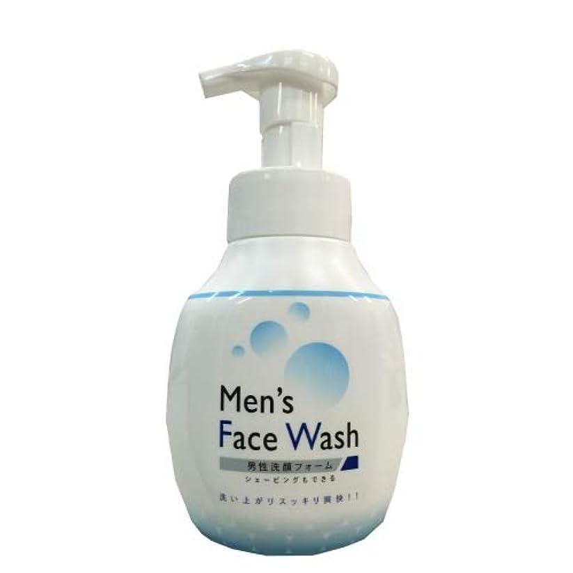 残酷などこにも救出ロケット石鹸 メンズ 洗顔フォーム 本体 250ML