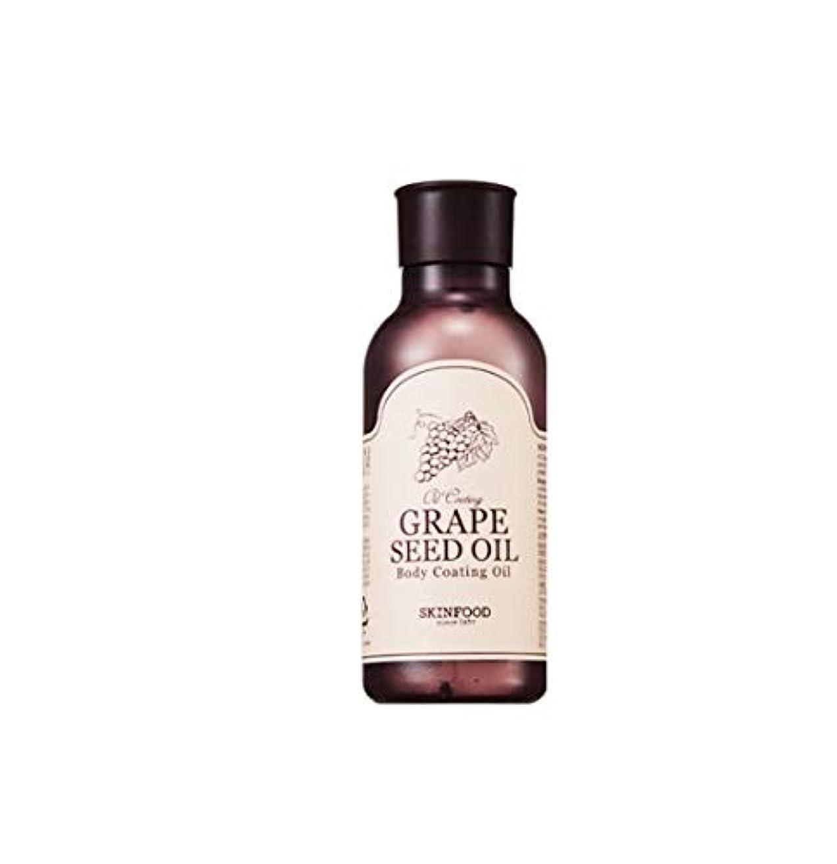 チーズ現金牛肉Skinfood グレープシードオイルボディコーティングオイル/Grape Seed Oil Body Coating Oil 180ml [並行輸入品]