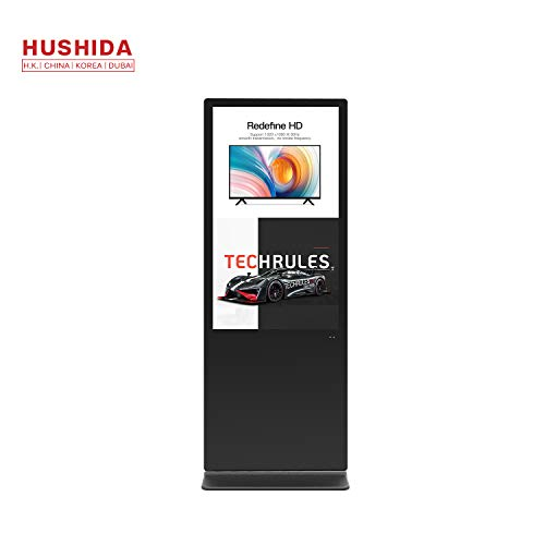 Great Deal! HUSHIDA 50inch Commercial Floor-Standing Digital Signage, 1080p Full HD Display LCD Adve...