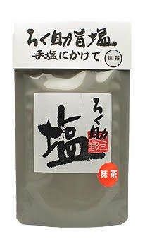 ろく助塩 顆粒タイプ(抹茶)150g 干椎茸 昆布 干帆立貝 のうま味をプラス
