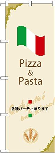 のぼり 4760 ピザ&パスタ