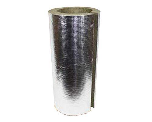 Rohrisolierung RRS 1,00m DN 130 alukaschiert