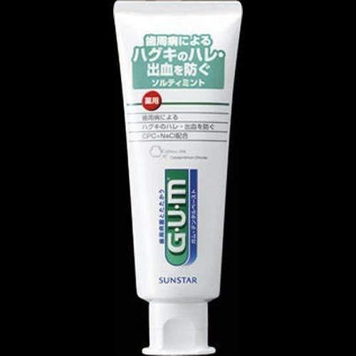 【まとめ買い】GUM ソルティミントスタンディング150G ×2セット