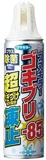 フマキラー ゴキブリ超凍止ジェット除菌+230ml