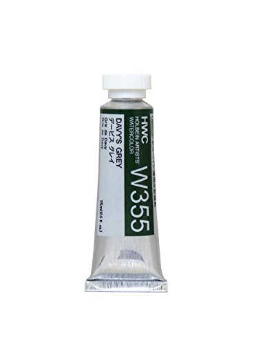 Holbein Artist's Watercolor 15ml Tube (Davy's Grey) W355