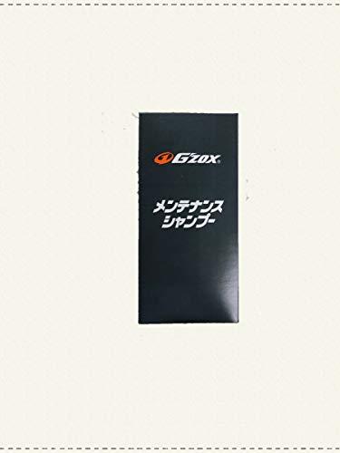 G'ZOX(ジーゾックス,gzox) メンテナンスシャンプー(濃縮タイプ)