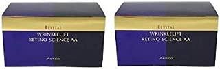 Shiseido Revital WrinkleliShiseido Revital Wrinklelift Retino Science AA Eye Mask 12 pairs (set of 2)