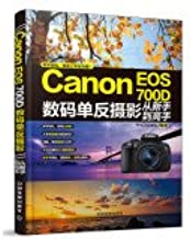 Canon EOS 700D digital SLR photography from novice to expert(Chinese Edition)
