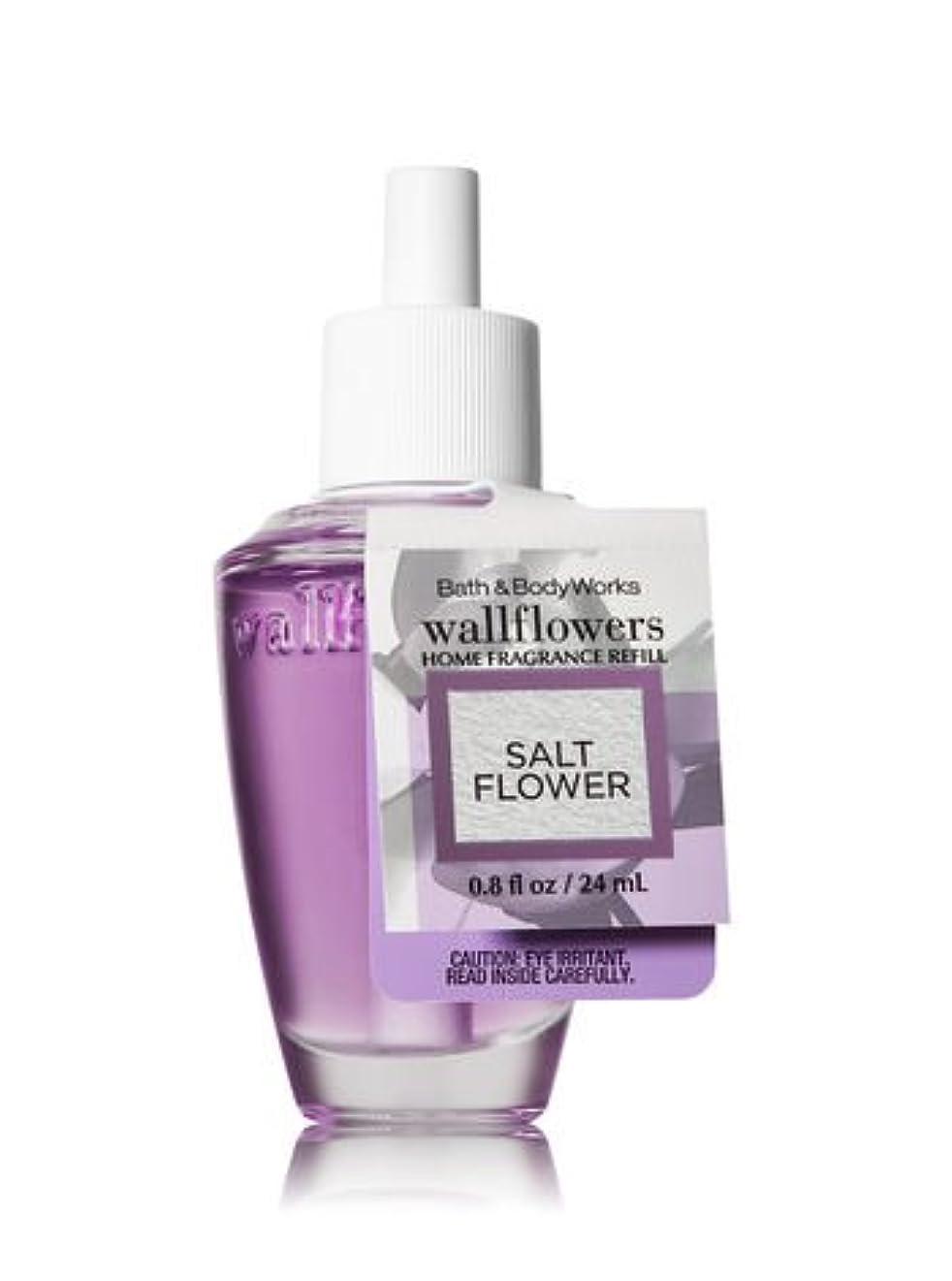予防接種するニュージーランド猫背【Bath&Body Works/バス&ボディワークス】 ルームフレグランス 詰替えリフィル ソルトフラワー Wallflowers Home Fragrance Refill Salt Flower [並行輸入品]