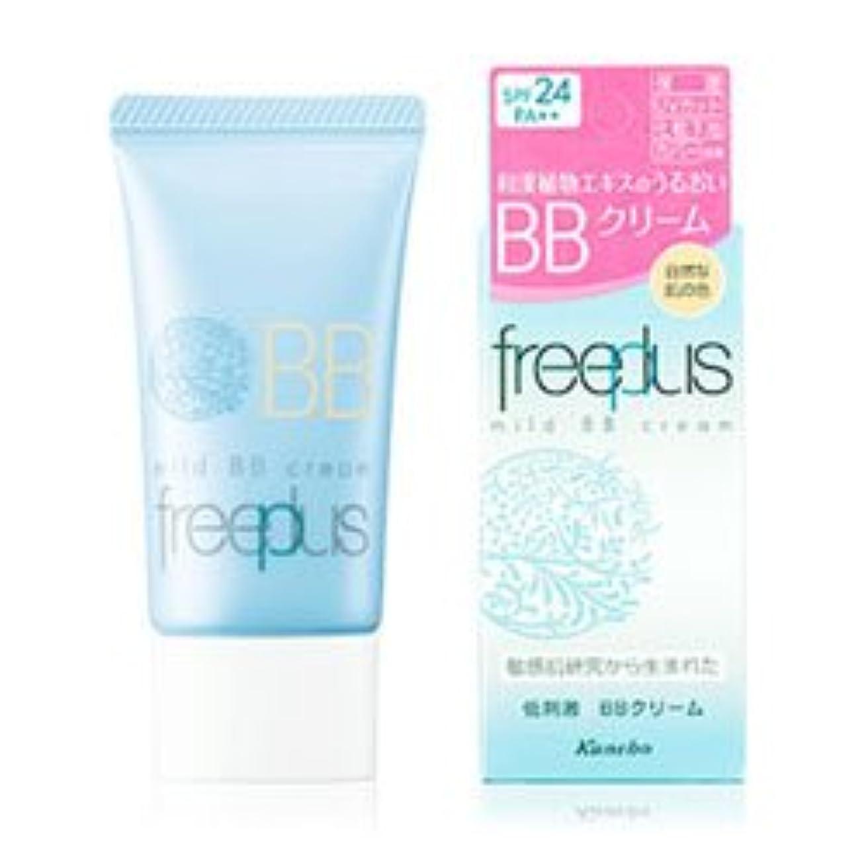 民主党アミューズ加入【カネボウ化粧品】freeplus フリープラス 30g ×3個セット