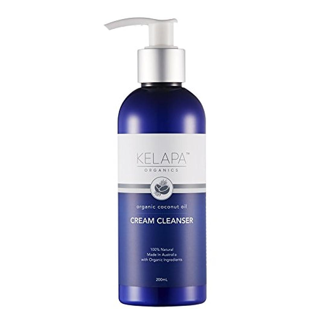 知覚哀れなトライアスリートKelapa Organics Face Cream Cleanser クリームクレンザー 200ml