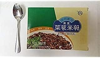 OKSLO One ninechef spoon + yi bin ya cai (suimiyacai) 400g (five bag)