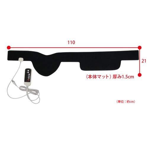 Kuroshio(クロシオ)『温熱治療器あっため帯(87551)』