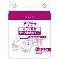 日本製紙クレシア アクティパッド併用テープ止め S-M32枚 ds-1915453