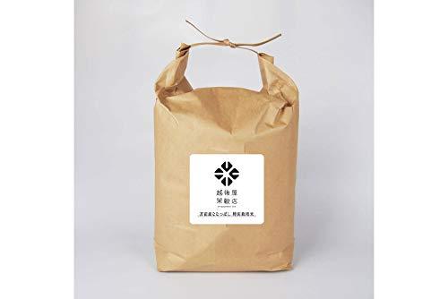 小樽 越後屋米穀店 苫前産 ななつぼし 特別栽培米 5kg