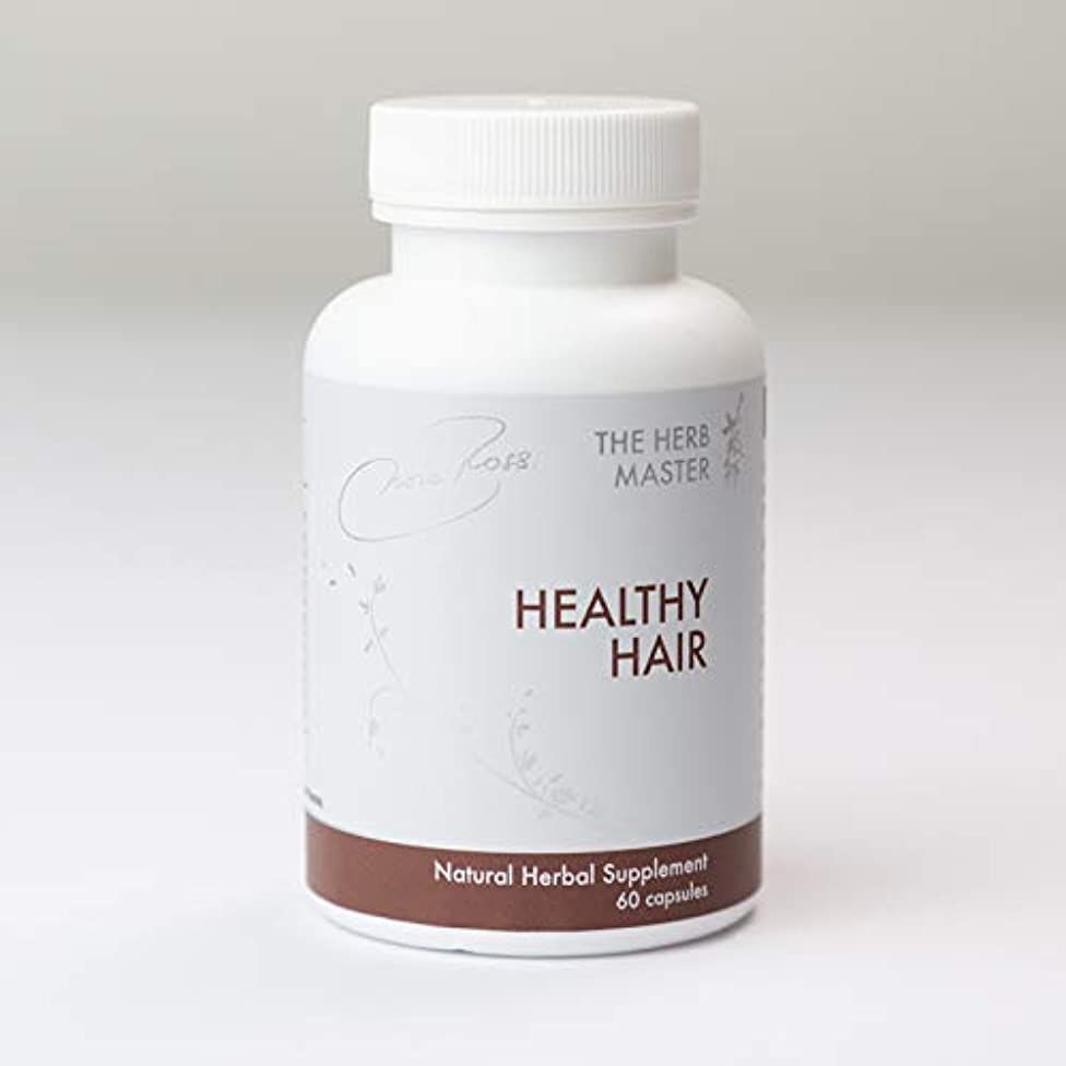 Healthy Hair Plus (60 Capsules)