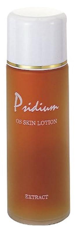 ショルダー典型的な効果的シジュウムエキス配合化粧水 OSスキンローション 120ml 3本セット