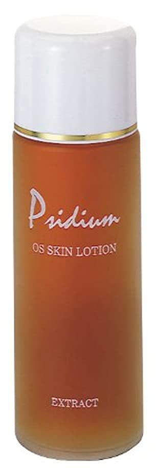液体しなやかな抑制シジュウムエキス配合化粧水 OSスキンローション 120ml 12本セット