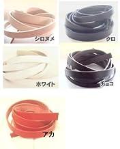 革テープ ヌメ革テープ つなぎ目なし 国産品(クロヌメ革, 10ミリ幅×140センチ長さ×2.8ミリ厚)