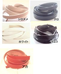 革テープ ヌメ革テープ つなぎ目なし 国産品(チョコヌメ革, 6ミリ幅×140センチ長さ×1ミリ厚)
