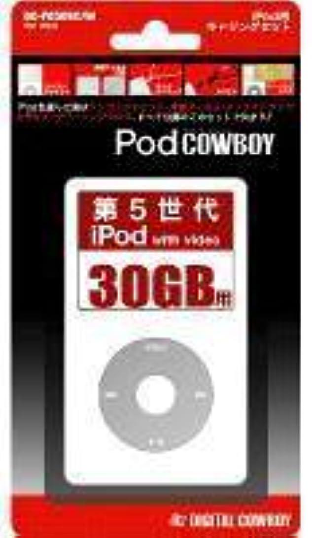 水族館ページ心のこもったDC-PC5G3C/W iPod with Video用キャリングセット w